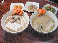 幸福川海鮮粥