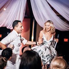 Esküvői fotós Lala Belyaevskaya (belyaevskaya). Készítés ideje: 20.03.2019