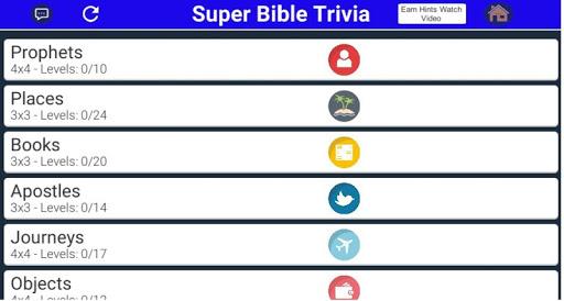 SUPER BIBLE TRIVIA screenshot 1