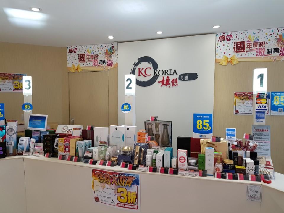 Các dòng mỹ phẩm Hàn quốc đang được sử dụng nhiều nhất trên thế giới