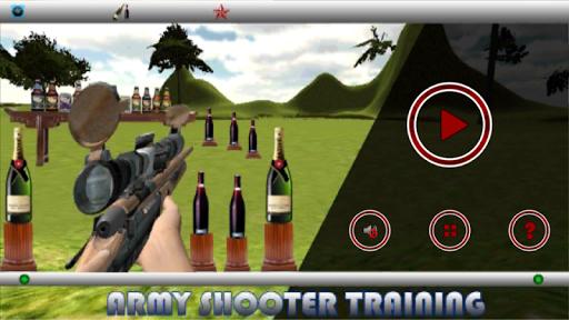 陸軍シュータートレーニング