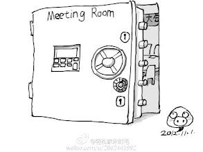 Photo: 轻松家朱时毛:会议室