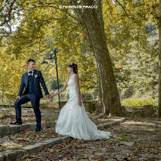 Wedding photographer Fiorenzo Piracci (fiorenzopiracci). Photo of 15.09.2016