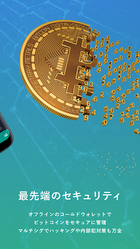 Download bitbank - Bitcoin & Ripple Wallet Apk Latest