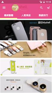 Myshell-手機配件旗艦店 - náhled