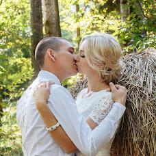 Wedding photographer Dina Ustinenko (Slafit). Photo of 22.09.2016