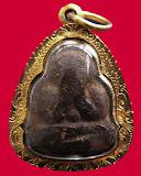 หลวงปู่เฮี้ยง วัดป่า จ.ชลบุรี ปิดตาสะดือใหญ่หลังแบบ พ.ศ. 2496 เนื้อผงคลุกรัก ผสมผงหลวงพ่อแก้ว เลี่ยม