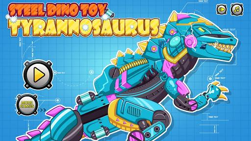 机械霸王龙:组装恐龙玩具——系列益智拼图小游戏