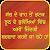 Punjabi Anmol Vachan file APK for Gaming PC/PS3/PS4 Smart TV