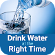 Drink Water At The Right Time Download on Windows