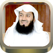 Mufti Menk Quran Lectures