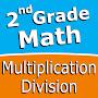 Премиум Second grade Math - Multiplication and Division временно бесплатно
