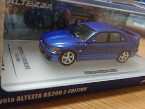 アルテッツァ SXE10 RS200のカスタム事例画像 t.kinさんの2020年05月06日20:34の投稿