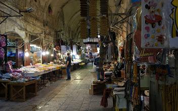 Photo: Muslim Quaater shops