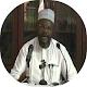 Sheikh Abdulrazak Yahya Haifa Lectures mp3 icon
