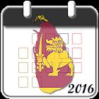 Sri Lanka Calendar 2016 icon