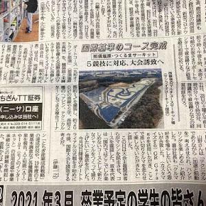 のカスタム事例画像 yohei nishinoさんの2020年03月11日07:15の投稿