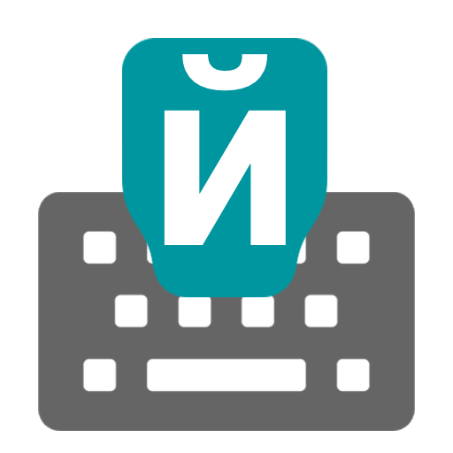 Russian Input keyboard - Apps on Google Play | FREE Android app market