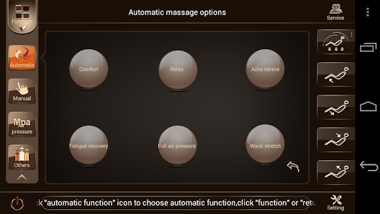 Apex Lotus Massage Chair App- screenshot thumbnail