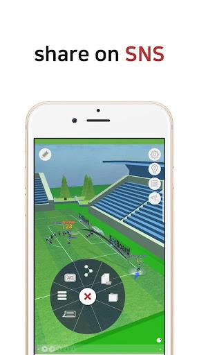 Soccer(Football) 3D Tactics Board 2.41.04 screenshots 1