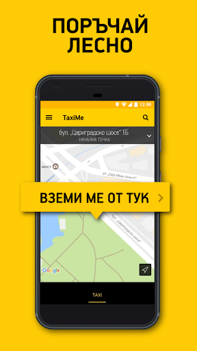 TaxiMe screenshots 3