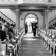 Wedding photographer Alla Rodionova (Allarod13). Photo of 08.01.2018