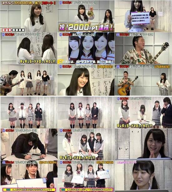 (Web)(360p) SHOWROOM 目指せ!レギュラー帯番組「AKB48の君、誰?」トライアル 160927 160928