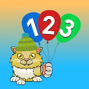 Learning Numbers with Sesame