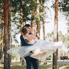 Wedding photographer Svetlana Savina (sawastudiophoto). Photo of 01.12.2018