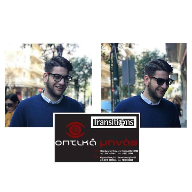 59b05d1620 Οπτικά Μηνάς - Οπτικά στην τοποθεσία Thessaloniki