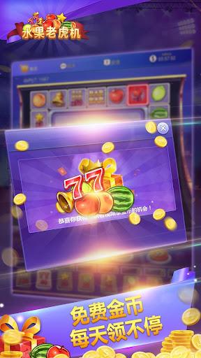 Fruit Machine - Mario Slots Machine Online Gratis 1.0.3 4