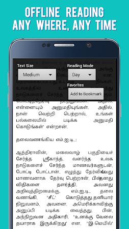 Dr APJ Abdul Kalam Memories 14.0 screenshot 1662418