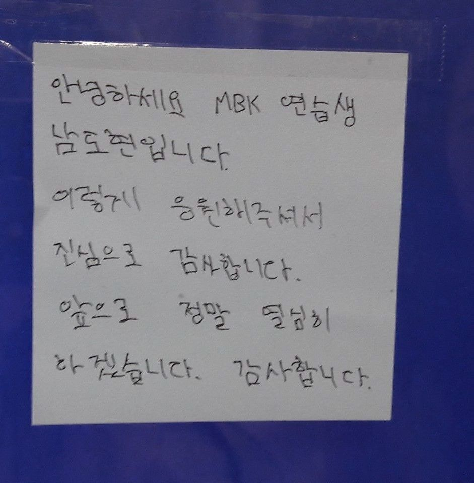 produce x 101 subway ad letter 7