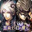 黒騎士�.. file APK for Gaming PC/PS3/PS4 Smart TV