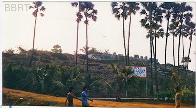 Photo: 1998 - Before the trucks leveled the hilllock
