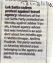 Photo: TOI article on protest