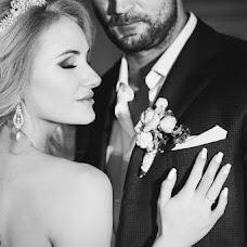 Wedding photographer Ekaterina Rakunova (Raccoon). Photo of 01.05.2016