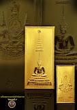 เหรียญพระพุทธนิโรคันตราย เนื้อทองคำ ประดับเพรช รัชกาลที่9 สร้าง1771องค์เท่านั้น
