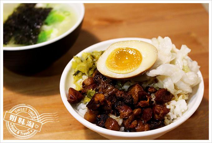 慕禾麵家黃金滷肉飯