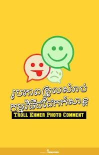 Troll Khmer Photo Comment - náhled