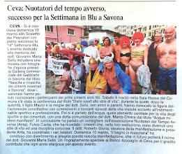 Photo: Provincia Granda 13 marzo 2019