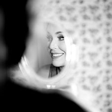 Wedding photographer Bruna Pereira (brunapereira). Photo of 20.04.2018
