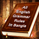 All english grammar rules in bangla-ইংরেজি গ্রামার icon