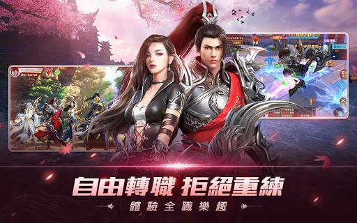 龍武MOBILE-諾言 screenshot 4