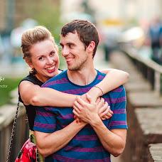 Wedding photographer Aleksey Bondar (bonalex). Photo of 20.07.2015