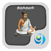 Thirukkural in Tamil