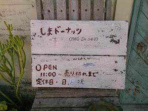 Photo: おやつ買いに来たよ~(*^ー^)ノ♪