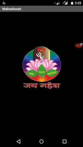 Maheshwari Matrimony