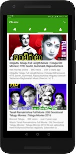 Telugu Hit Movies : New, Mid & Old Films Free App Download For Android 3