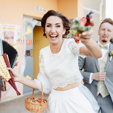 Wedding photographer Ilya Geley (geley). Photo of 09.11.2017